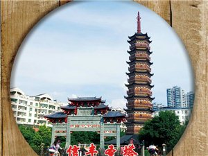 """""""信丰圣塔""""纪念章~信丰县盛典文化传播中心"""