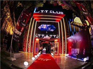澳门金沙线上真人赌博TT酒吧在哪里?澳门金沙线上真人赌博TT酒吧气氛好不好