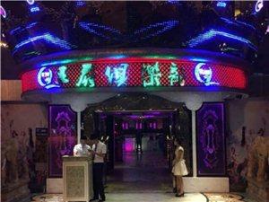 澳门金沙线上真人赌博王府俱乐部 高端KTV娱乐夜总会