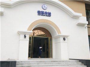 桐城佳慈体检管理中心