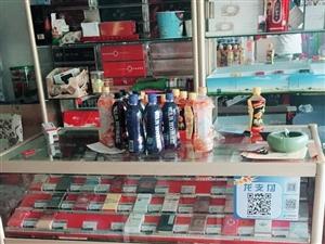 超市烟柜展柜,货架低价转让