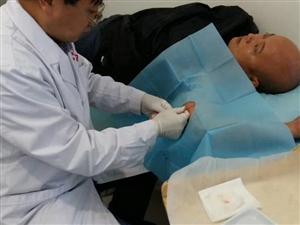 中醫穴位埋線治療高血壓,糖尿病