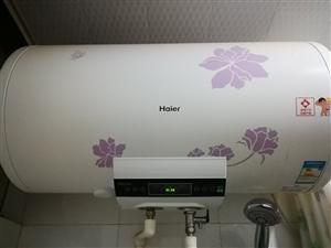 大品牌海尔热水器,60L大容量,有速热功...