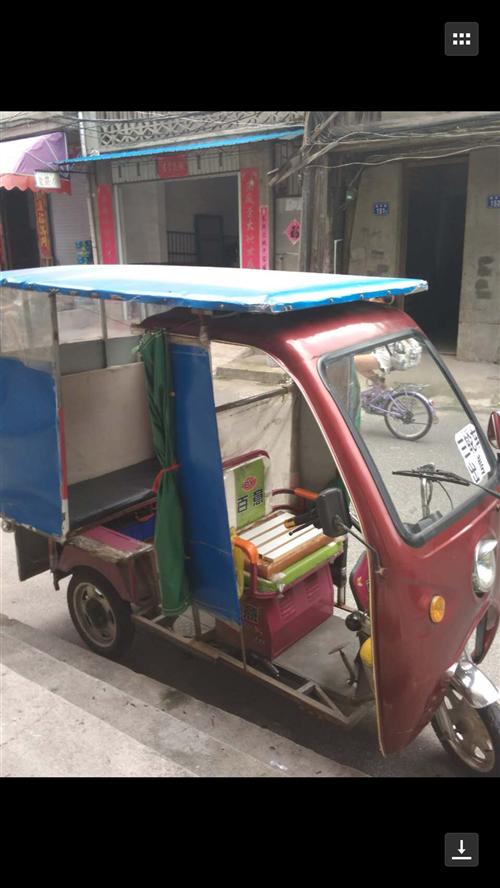低价出售电动三轮车