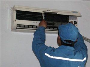 各类家用电器上门维修