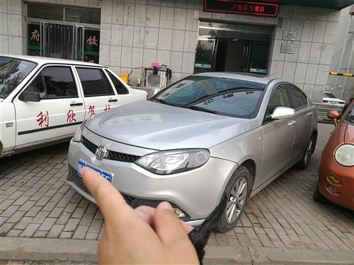卖车喽卖车喽