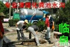 专业水电维修,管道疏通,打孔