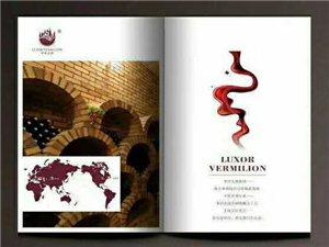 卢式万芳葡萄酒销售