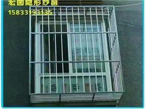 门窗纱窗护栏隐形纱窗