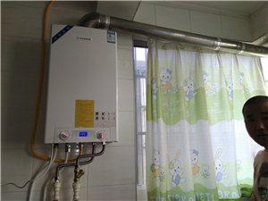 精修太阳能/燃气热水器及壁挂炉