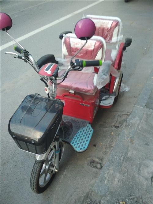 交通工具,其他交通工具