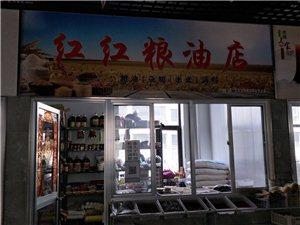 粮油,调料,大肉,蔬菜,批发零售,可送货上门