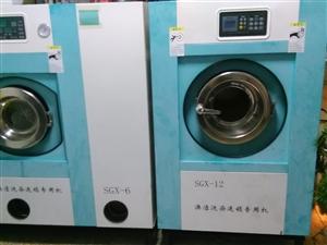 出售一套干洗店设备