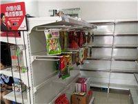超市货架低价出售