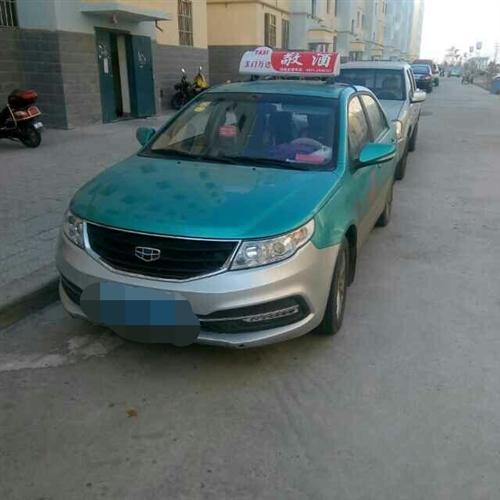 新出租车出售