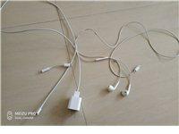 苹果7原装耳机充电器耳机转接头