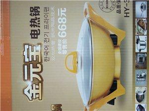 出售全新34cm电热锅一台