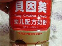 十罐三段贝婴美奶粉出售
