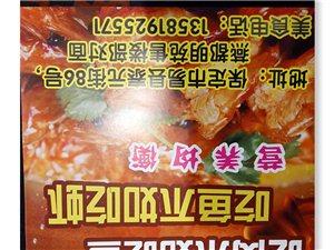 吃虾涮虾 【虾火锅】