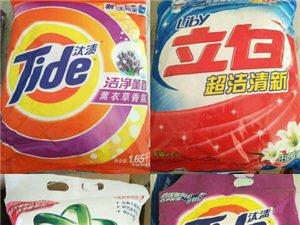 出售各品牌洗衣液洗衣粉