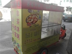 九成新美食车