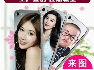 手机壳13.8低价处理