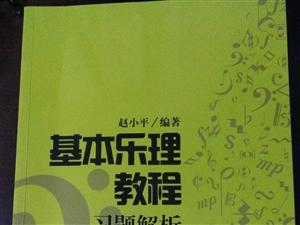 标题音乐(管弦乐课外)继续教育