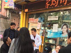 春京堂中醫館尋頸椎病、腰椎病患者