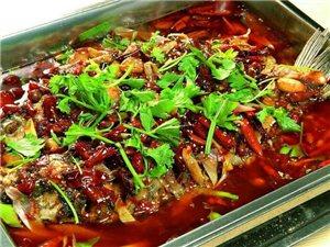 老大锅烤鱼欢迎您