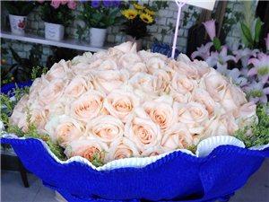 浪漫滿屋鮮花店為你送去一天的好心情