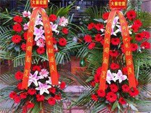 出售鮮花及包裝各類花束