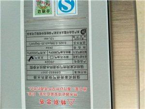 专业上门安装维修热水器燃气灶洗衣机油烟机
