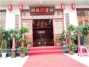 问佛谷林寺,溯源鲁王河