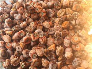 八千多斤上霜柿餅,價格合理。歡迎上門看貨
