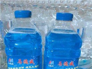 大量批发高中低档汽车玻璃水价格优惠!