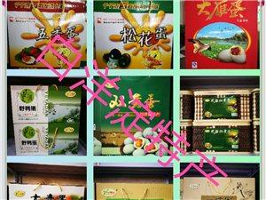 白洋淀特產,綠色食品,異鄉風味