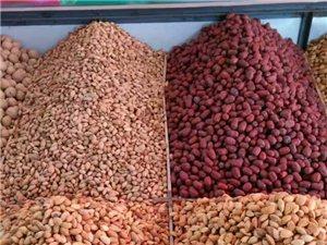 新疆的土特产