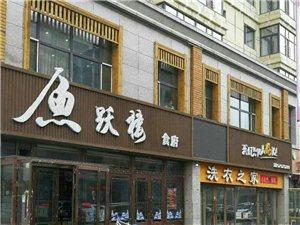 鱼跃楼宾县最好的中餐店