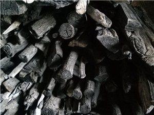 自产青杠炭销售