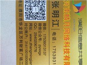 福彩3d胆码预测信息共享