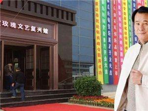皇室玫瑰陶瓷旗舰店厂家直销入住岷县