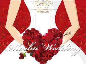 摩卡婚礼让爱感动