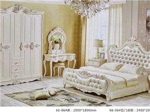 安装家具及售后服务