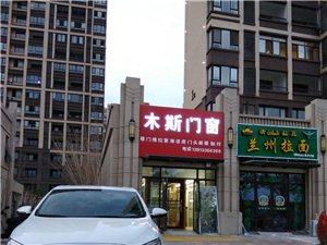 南京木斯系統門窗