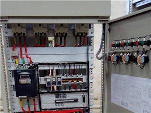 電工電氣儀表維修
