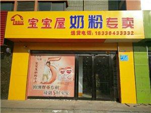 新店開業驚喜多多