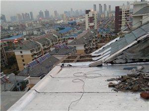 装修水电太阳能维修打孔通下水道砸墙切地拆除