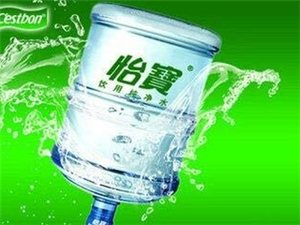 喝水就喝健康水,桶裝水就選怡寶