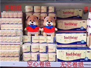 米兜熊的湿巾,抽纸,卷纸送货上门