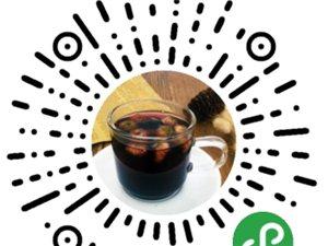 一杯不一樣的養生花茶